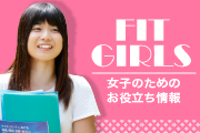 GirlsStudio