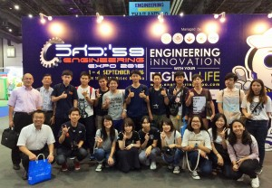 Engineering Expo2016
