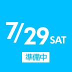 7/29(SAT)