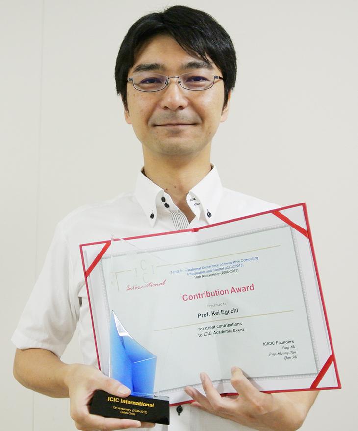 電子情報工学科 江口教授が国際会議ICICIC2015においてContribution Awardを受賞