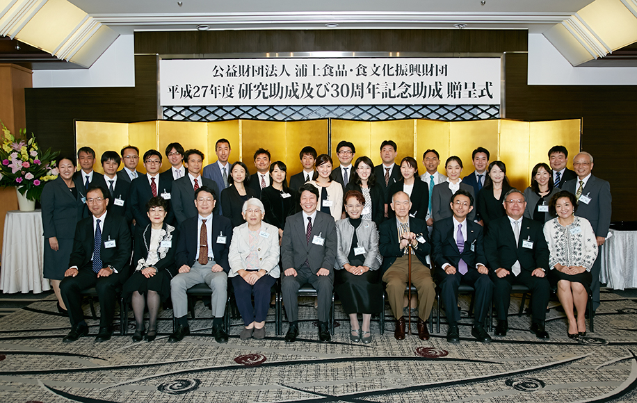 [電子情報工学専攻]安部寛二さんと江口教授の研究が浦上食品・食文化振興財団の研究助成に採択されました