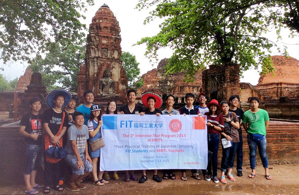 タイ短期研修2016 参加学生募集