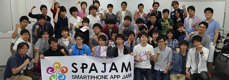SPAJAM福岡予選 福岡工業大学短期大学部チーム「VOID」が最優秀賞を受賞!