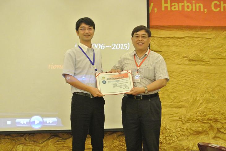 [電子情報工学科]江口研究室が国際会議ICICIC2016においてBest Paper Awardを受賞