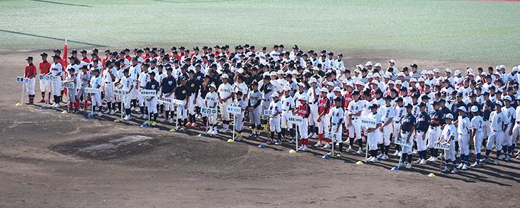 平成28年度 第5回中学生軟式野球「錬成大会」