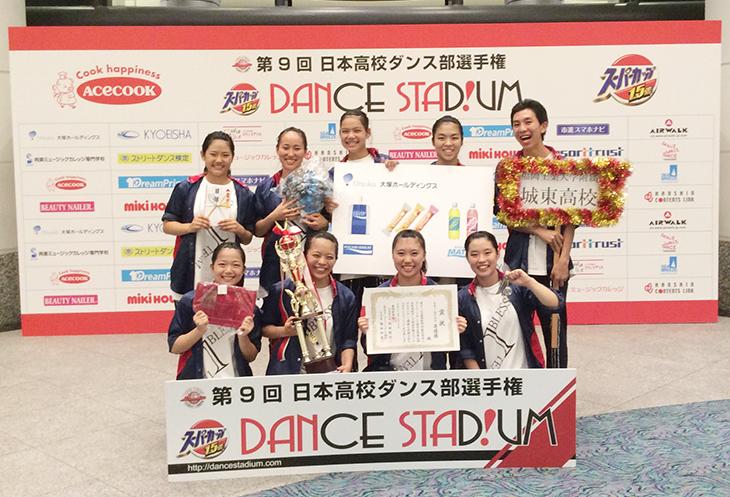 [附属城東高校ダンス部] 第9回日本高校ダンス部選手権 全国大会スモールクラス準優勝!
