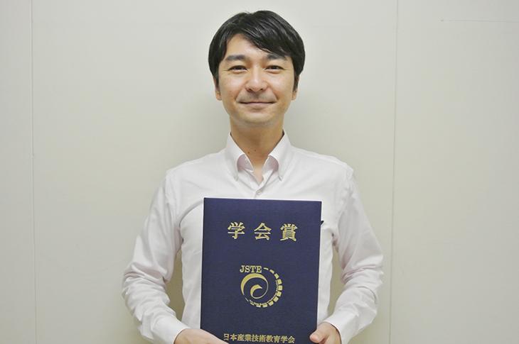 [電子情報工学科]江口教授が日本産業技術教育学会 第59回全国大会において学会賞受賞