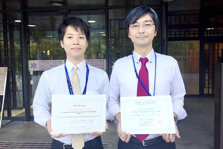 安部寛二さんと江口教授、 社団法人産業応用工学会の国際会議と全国大会でダブル受賞!