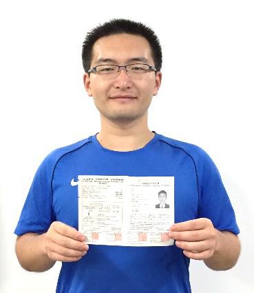 2016年度第1回 日本語能力試験 合格者発表