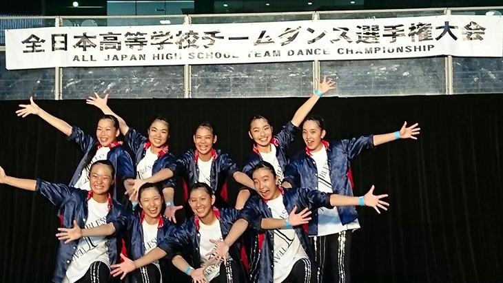 [附属城東高校ダンス部]全日本高等学校チームダンス選手権大会 最優秀コレオグラフ賞を受賞