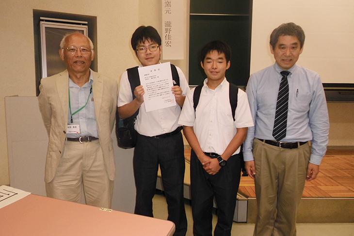 [附属城東高校科学部地学班] 第70回全国地学教育研究大会 ジュニアセッションで「最優秀賞」を受賞