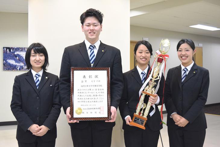 [福岡工業大学吹奏楽団]全日本吹奏楽コンクール 大学の部「金賞」受賞!