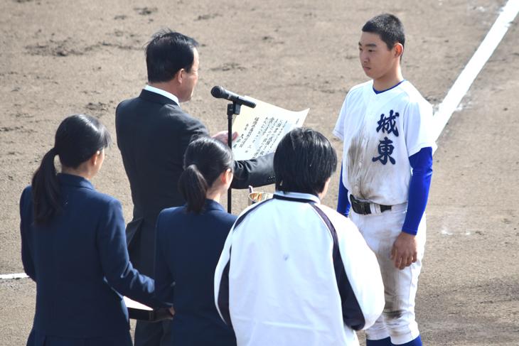 [附属城東高校野球部]第3回 福岡地区高等学校一年生野球大会 優勝!