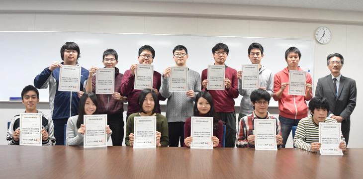 [情報システム工学科]平成28年度 秋期基本情報技術者試験 3年生13名合格