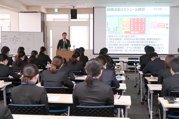 福岡都市圏大学合同「面接対策ワークショップ」を開催しました