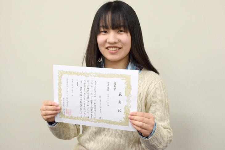 「第6回河川学シンポジウム」社会環境学科2年の上野 由里代さん 優秀発表賞受賞!