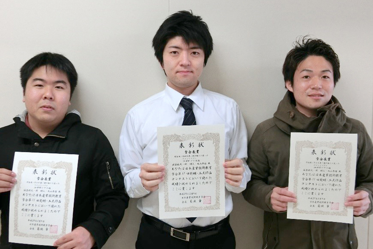 [電子情報工学科]江口研究室 日本産業技術教育学会のコンテストで2年連続「学会長賞」受賞!