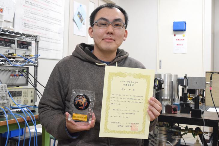 レーザー学会九州支部 学生発表賞 河村研究室の鐘ヶ江さんが受賞