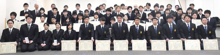 平成28年度下期 学生表彰