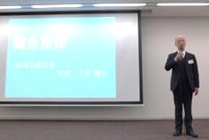 東京にて科学技術振興機構の「新技術説明会」を盛大に開催