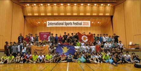 インターナショナルスポーツフェスティバル2017