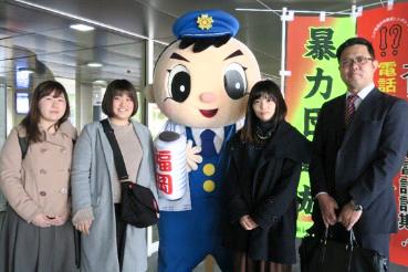 [システムマネジメント学科]藤岡研究室が再度福岡県警を訪問 PBL合同成果発表会の結果と研究協力への感謝を伝えました!