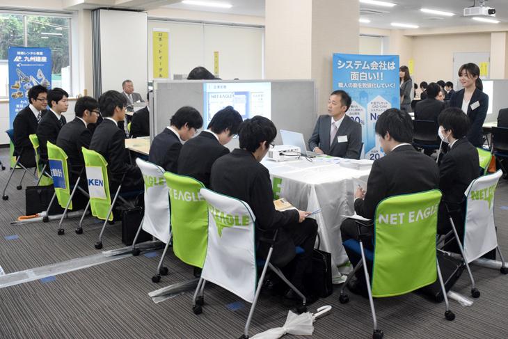 第2回 学内合同企業説明会を開催しました