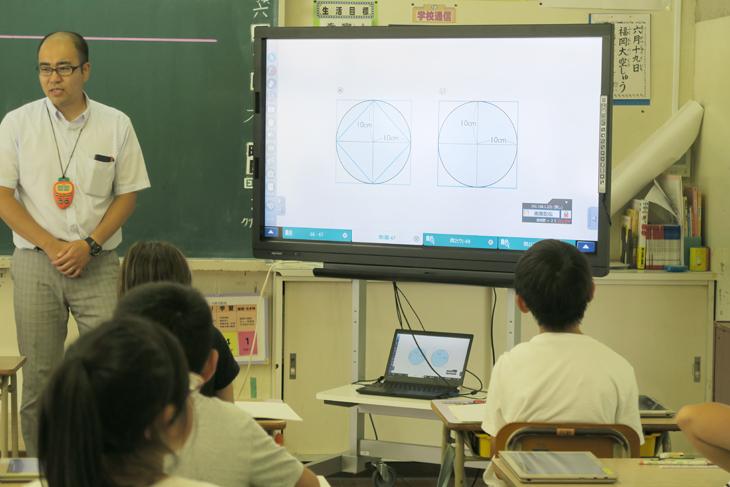 [システムマネジメント学科]PBL 新宮町立花小学校ICT 教育プロジェクト