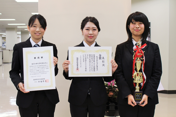 [吹奏楽団]第33回福岡県吹奏楽コンクール 金賞受賞!