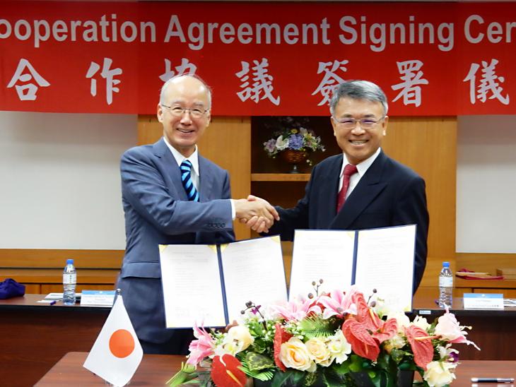 台湾・国立高雄第一科技大学と学術交流に関する協定を締結