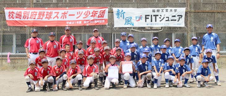 [FITジュニア小学部]17回目の親善試合 IN 枕崎合宿