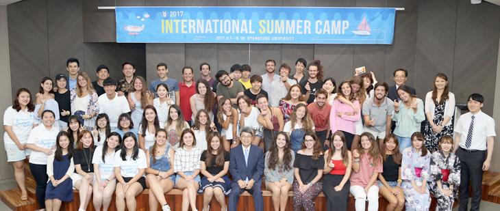 インターナショナルサマーキャンプ IN 韓国 慶星大学