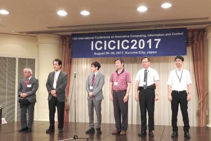 [電子情報工学科]江口教授が国際会議ICICIC2017においてBest Paper Awardを受賞