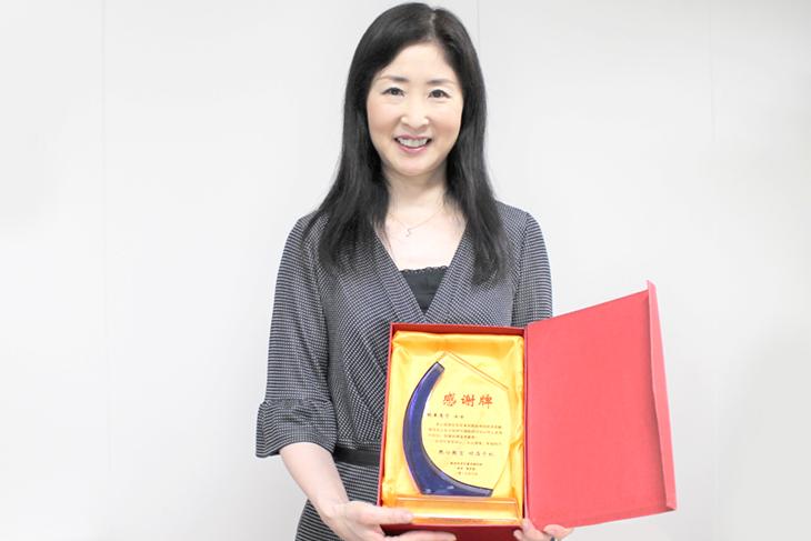 [短大・ビジネス情報学科]橋本 恵子 准教授 「第5回 中日韓朝言語文化比較研究 国際シンポジウム」において『感謝牌』が贈呈されました