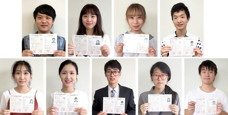 日本語能力試験 合格者発表!