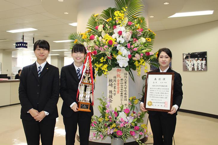 [吹奏楽団]第65回全日本吹奏楽コンクール 2年連続金賞受賞!