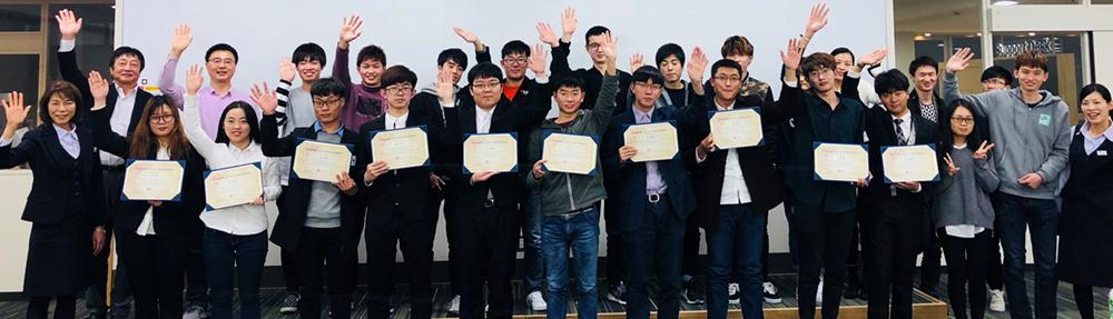 南京理工大学・青島科技大学 短期研修プログラム JST-科学技術体験コース