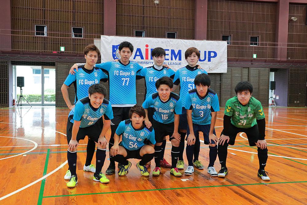 [アクションサッカー同好会]AIDEM CUP2017 福岡大会優勝 全国へ!