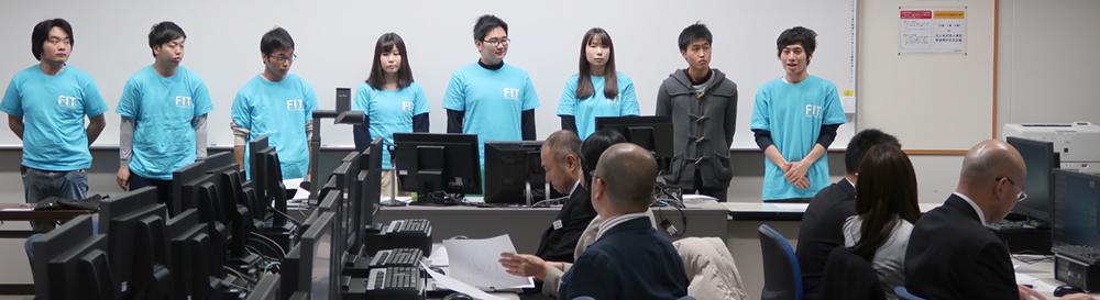 [システムマネジメント学科]PBL 新宮町立花小学校ICT教育プロジェクト
