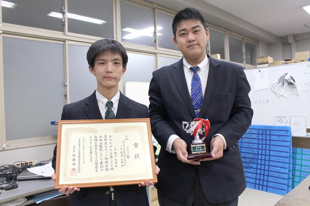 [附属城東高校]第25回高校生ロボット相撲大会 全国大会 ラジコン型 3位入賞!