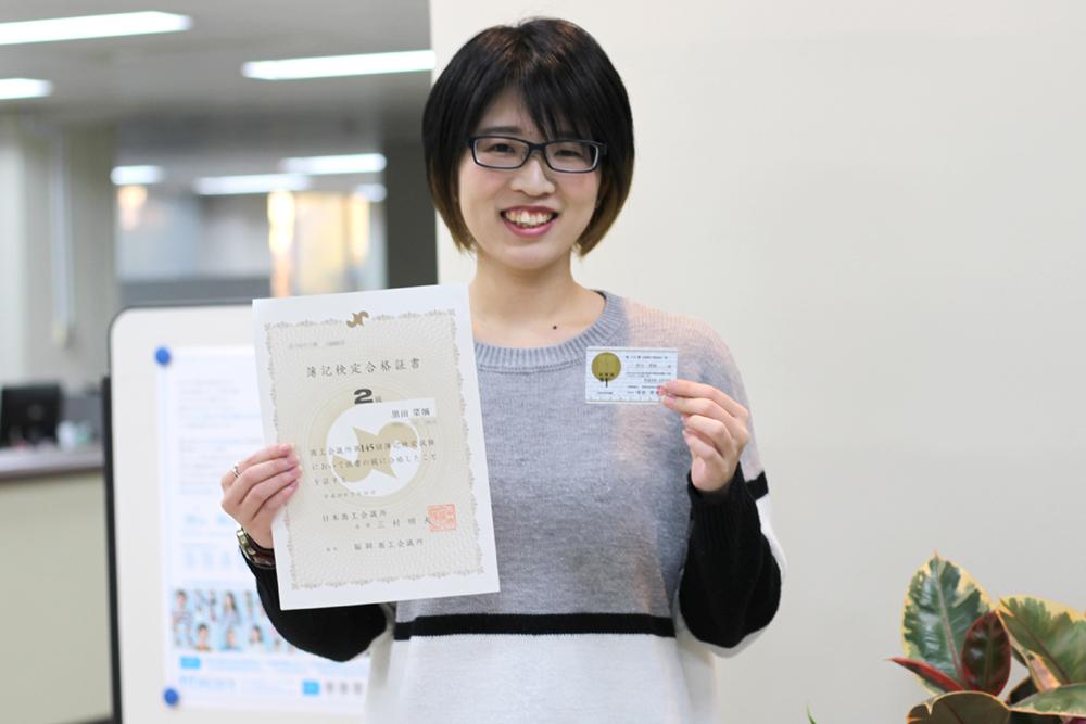 [短大 ビジネス情報学科]2年 黒田 菜摘さん 秘書検定準1級、日商簿記2級に合格!