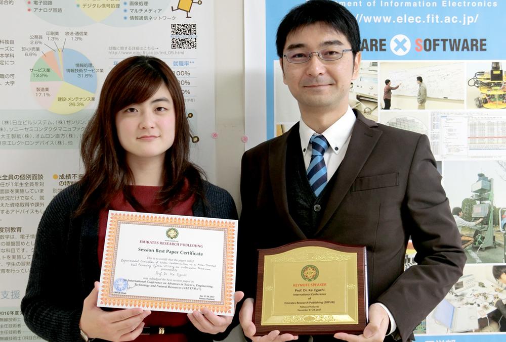 [電子情報工学科]藤崎晴香さんと江口教授の論文が国際会議でBest Paper Awardを受賞