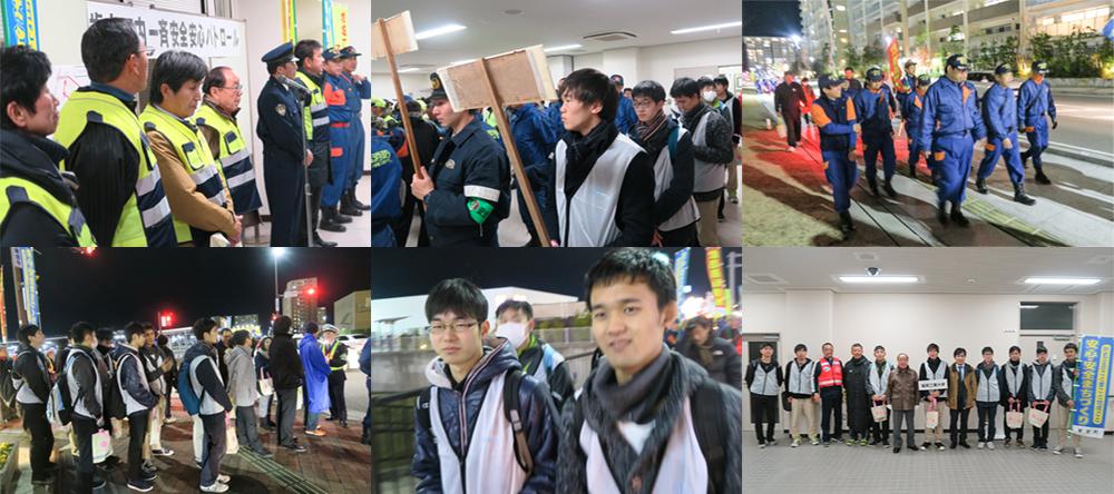 [新宮町包括的連携事業]歳末町内一斉安全安心パトロールに本学の学生有志が参加協力!