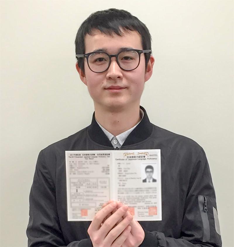 2017年12月の日本語能力試験に本学から13名が合格!