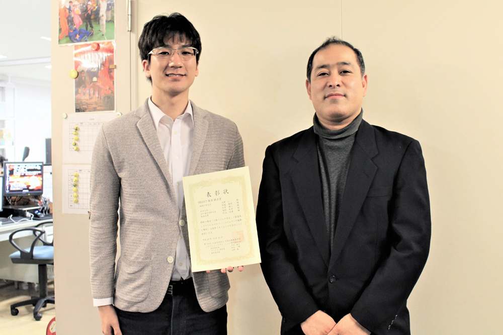 [知能機械工学専攻]木野研究室 後藤 雅明さん「SI2017」にて優秀講演賞受賞!