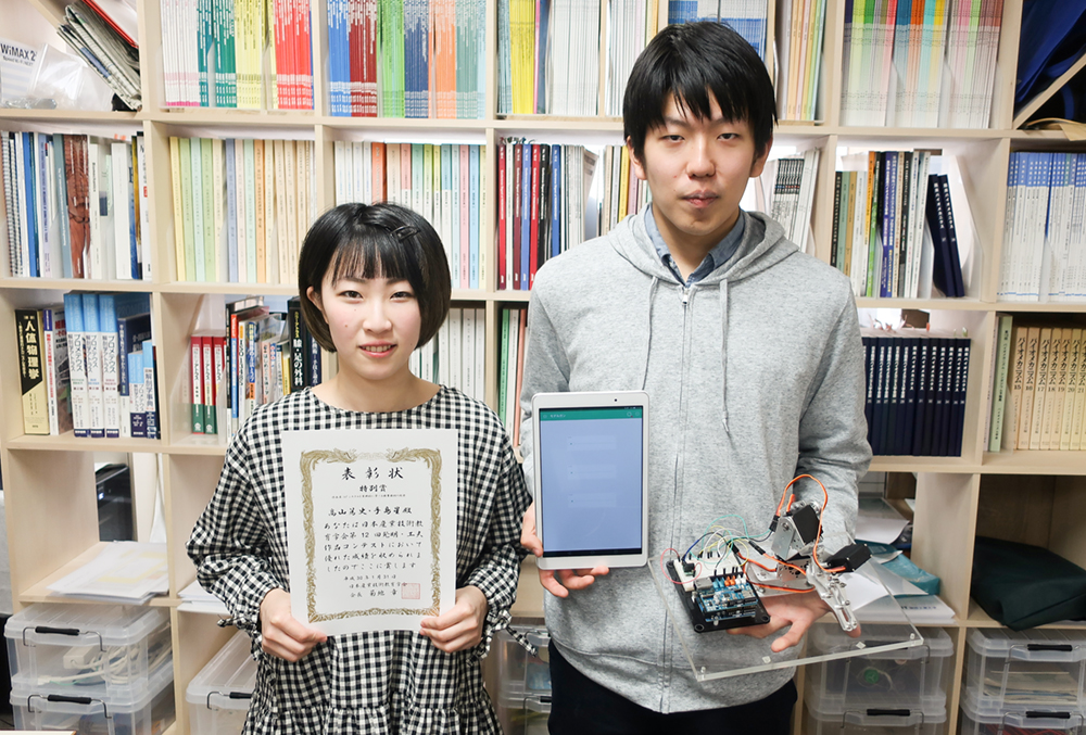 [FITポケットラボ]日本産業技術教育学会のコンテストで「特別賞」受賞