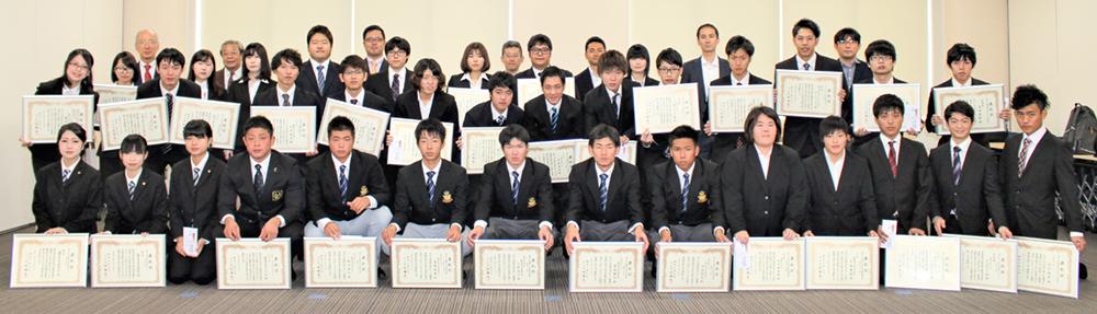 平成29年度 学生表彰<上期>