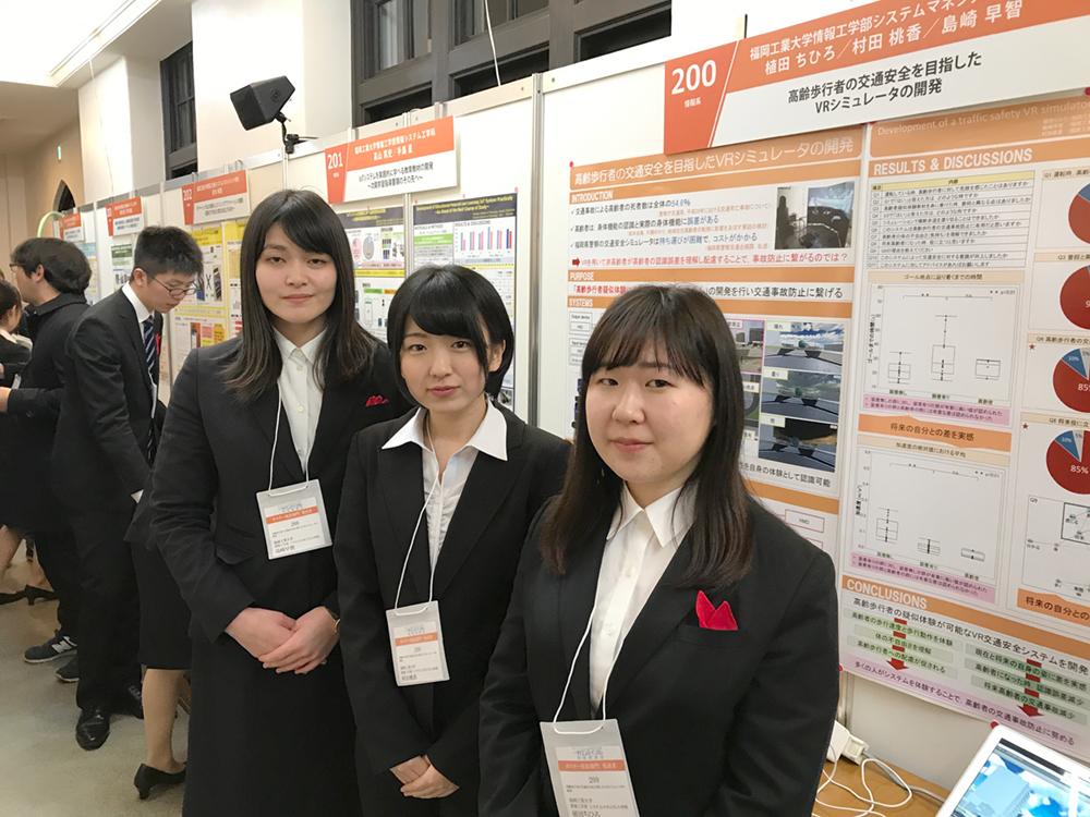 [第7回サイエンス・インカレ]システムマネジメント学科PBLチームも発表!(Vol.2)