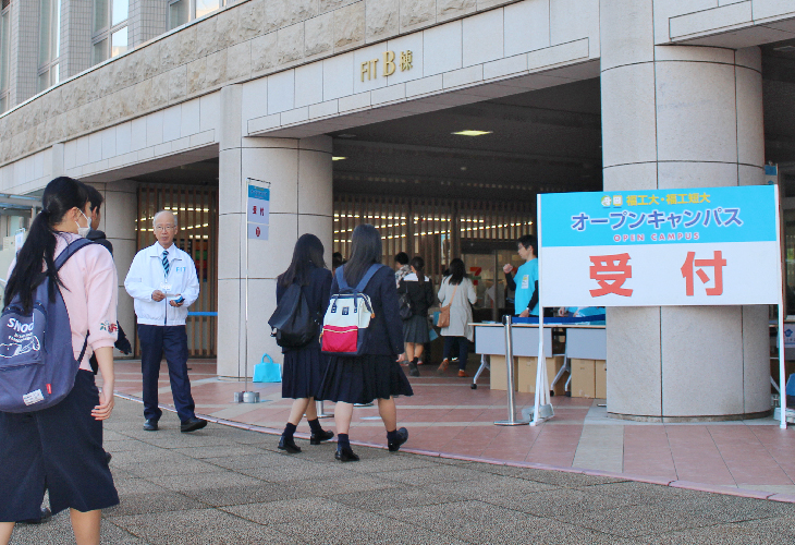 11月3日オープンキャンパス速報!