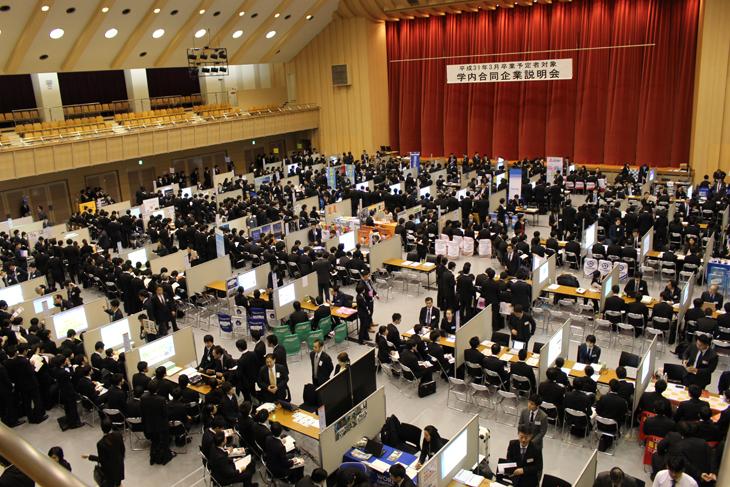 3月就活解禁、超短期決戦へむけて8日間約900社の企業を招き『学内合同企業説明会』を開催